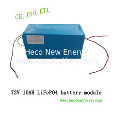 High Power Lithium Battery Module , 10Ah 72V Iron Phosphate Battery Pack supplier